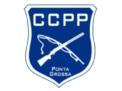 Clube de Caça e Pesca do Paraná