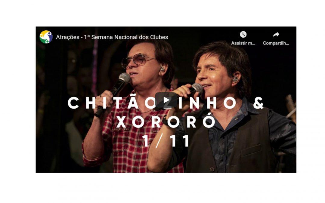 FENACLUBES apresenta novo vídeo da 1ª Semana Nacional dos Clubes