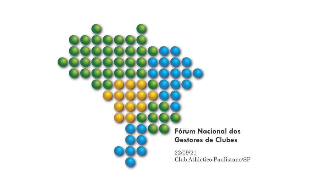 PARTICIPE: Inscrições para o Fórum em São Paulo estão abertas!